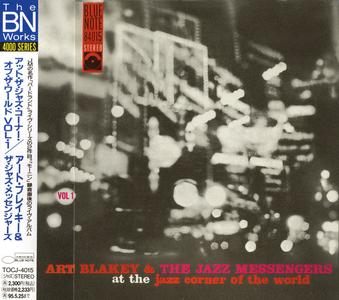 Art Blakey & The Jazz Messengers - At The Jazz Corner Of The World Vol. 1 (1959) {Blue Note Japan TOCJ-4015 rel 1993}