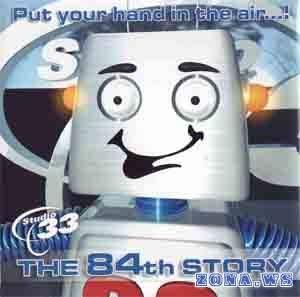 Studio 33 The 84th Story
