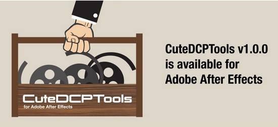 FanDev CuteDCPTools 1.0.22
