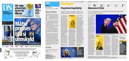 Dagens Næringsliv – 05. desember 2018