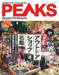 Peaks ピークス - 2月 2020