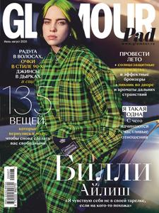 Glamour Russia - Июль 2020