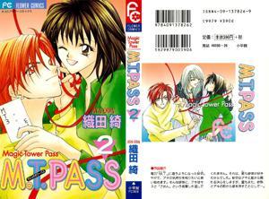 M.T. Pass 1-2
