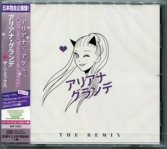 Ariana Grande - The Remix (2015) {Japanese Edition}