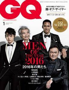 GQ Japan - 1月 2017