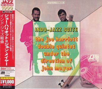 Joe Harriott Double Quintet - Indo-Jazz Suite (1966) {2013 Japan Jazz Best Collection 1000 Series WPCR-27472}