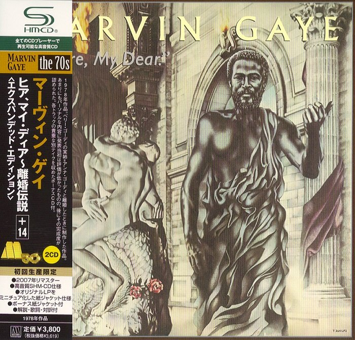 Marvin Gaye - Here, My Dear (1978) [2009, Japan SHM-CDs] {Expanded Edition} *Re-Up*