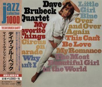 Dave Brubeck Quartet - My Favorite Things (1965) Japanese Reissue 2014
