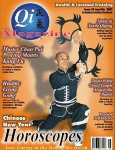 Qi Magazine 59