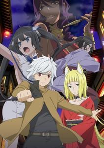 Dungeon ni Deai o Motomeru no wa Machigatte Iru Darouka: Familia Myth II (2019) (5-12)