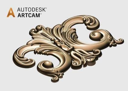 Autodesk ArtCAM 2017 SP6 Update