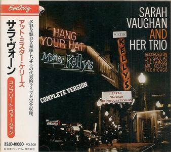 Sarah Vaughan - At Mister Kelly's - Complete Version (1957) {Emarcy Japan, 32JD-10080, Early Press rel 1987}