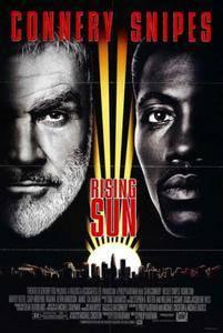 Rising Sun / Soleil Levant (1993)