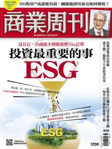 Business Weekly 商業周刊 - 17 八月 2020