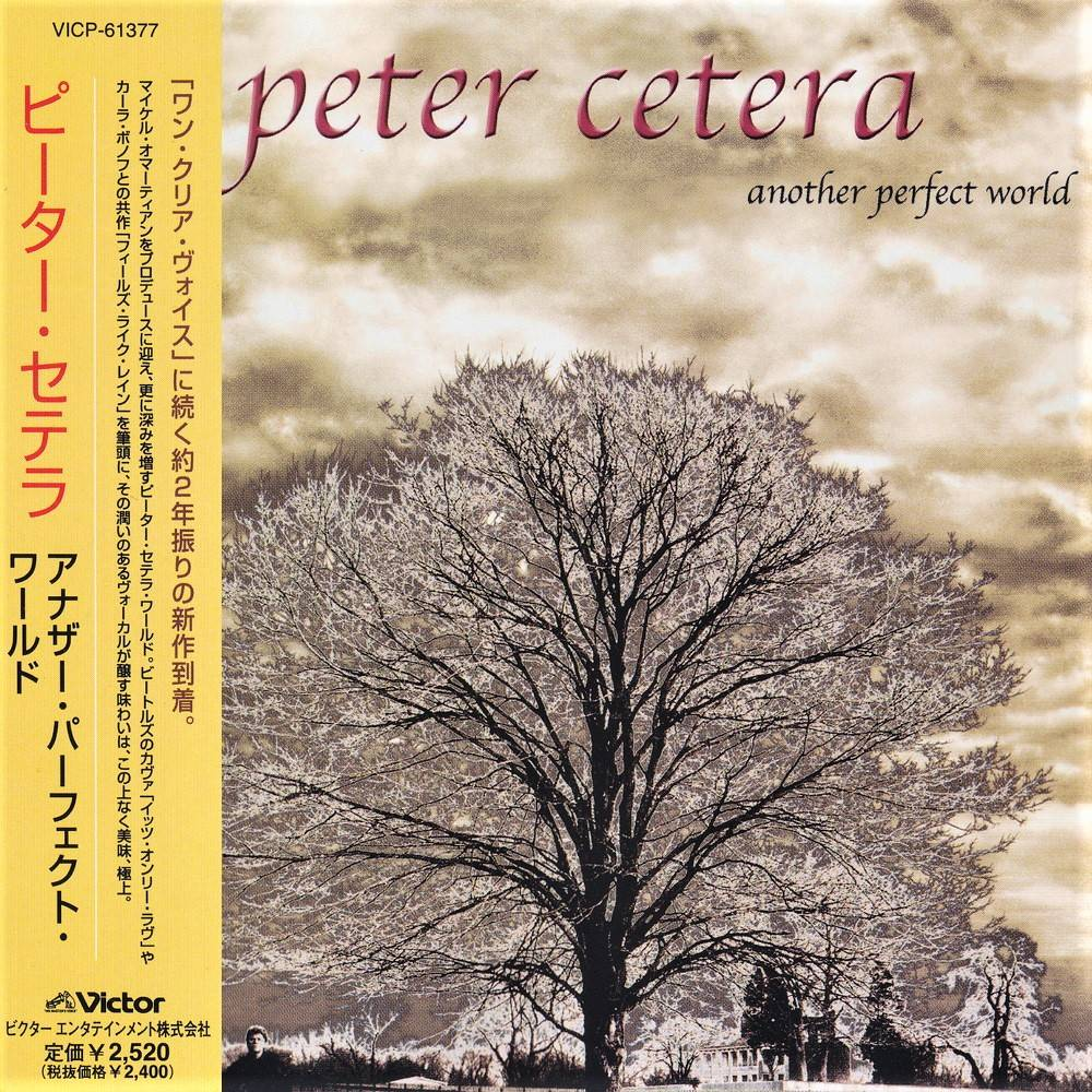 Peter Cetera - Another Perfect World (2001) [Japanese Ed.] Repost