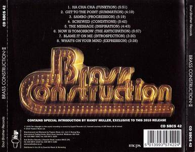 Brass Construction - Brass Construction II (1976) [2010, Remastered Reissue]