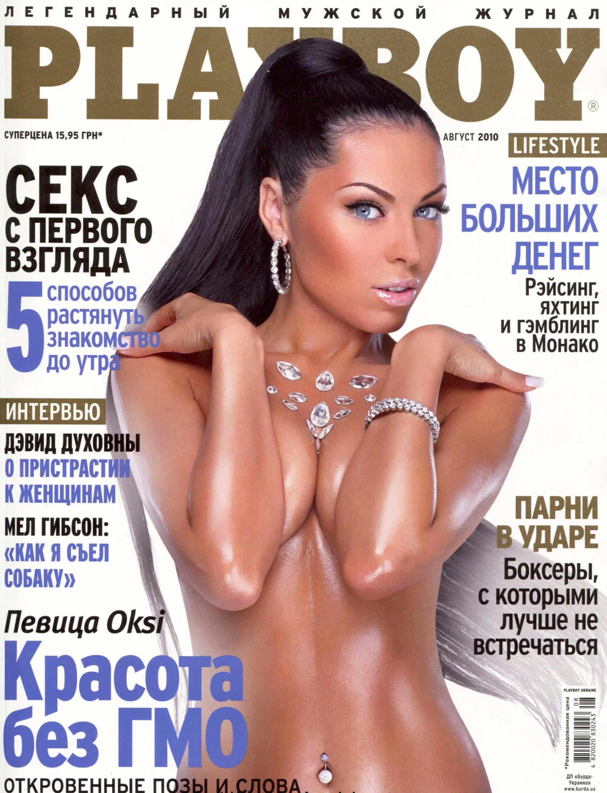 Видеоролики эротических журналов, пьянка на хате русские секс