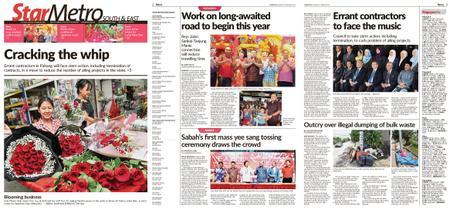The Star Malaysia - Metro South & East – 12 February 2019