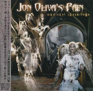 Jon Oliva's Pain - Maniacal Renderings (2006) [Japanese Edition]