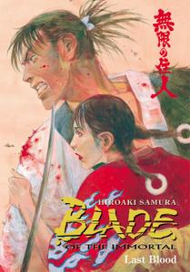 Blade of the Immortal v14-Last Blood 2005 Digital danke
