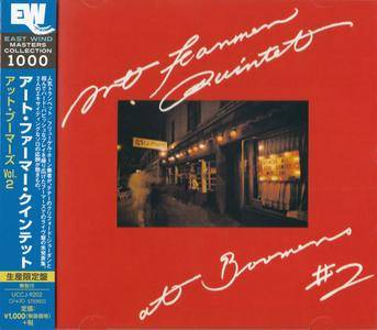 Art Farmer Quintet - At Boomers #2 (1976) {2015 DSD Japan East Wind Masters Collection 1000}