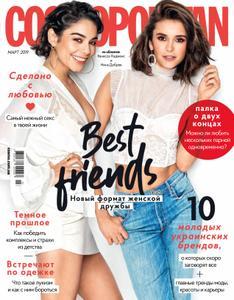 Cosmopolitan Ukraine - Март 2019