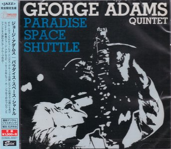George Adams - Paradise Space Shuttle (1979) {2015 Japan Timeless Jazz Master Collection Complete Series}
