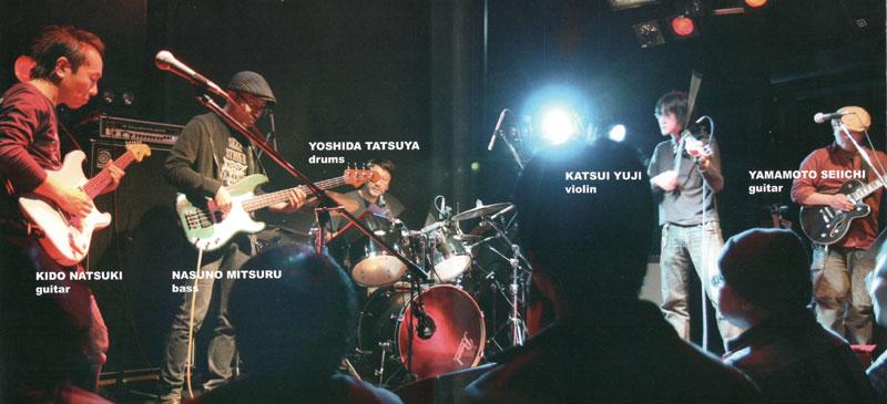 World Heritage (Yoshida Tatsuya) - Invitation To The World Heritage (2009)
