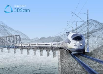 nanoCAD 3DScan version 1.0.3744