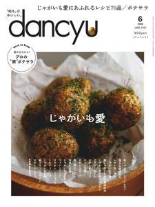 dancyu ダンチュウ – 5月 2021