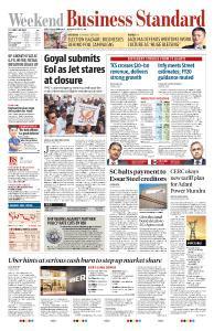 Business Standard - April 13, 2019