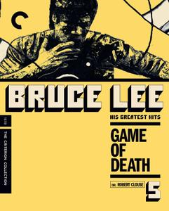 Game of Death (1978) [Criterion Collection]