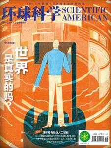 Scientific American Chinese Edition - 十月 2019
