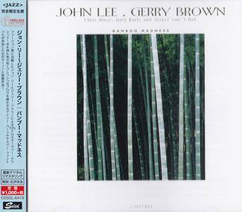 John Lee & Gerry Brown - Bamboo Madness (1974) {2015 Japan Timeless Jazz Master Collection Complete Series}