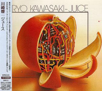 Ryo Kawasaki - Juice (1976) Reissue 2004 [Re-Up]