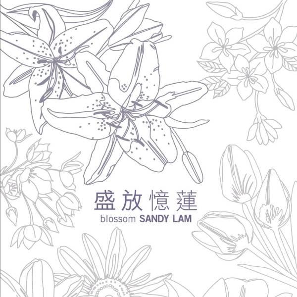 Sandy Lam - Blossom Sandy Lam (2005)