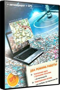 Transnavi Electronic Map of Ukraine for the PC (2009/Eng/Rus/Ukr)