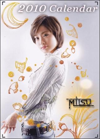 Aya Ueto - Calendar 2010