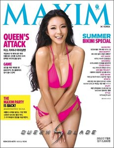 Maxim Korea - July 2012