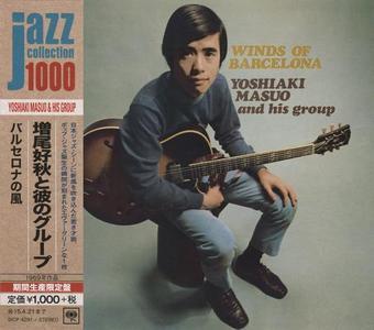 Yoshiaki Masuo And His Group - Winds Of Barcelona (1969) {2014 Japan Jazz Collection 1000 Columbia-RCA Series SICP 4291}