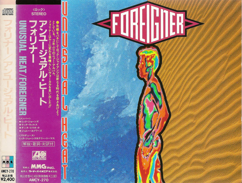 Foreigner - Studio Albums 1977 - 1991 (Original Japan & West Germany