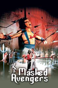 Masked Avengers (1981) Cha shou