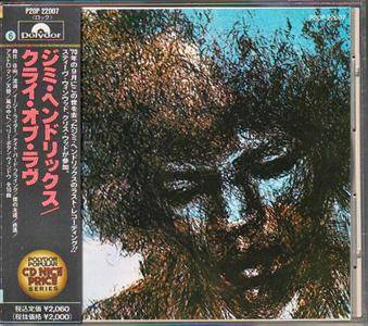 Jimi Hendrix - The Cry Of Love (1971)