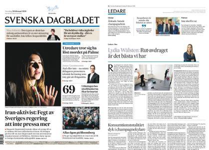 Svenska Dagbladet – 20 februari 2020