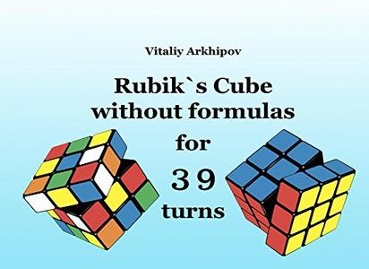 Rubik`s cube without formulas for 39 turns