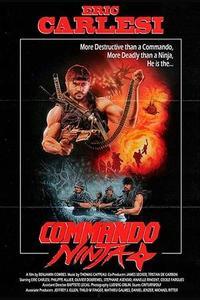 Commando Ninja (2018)
