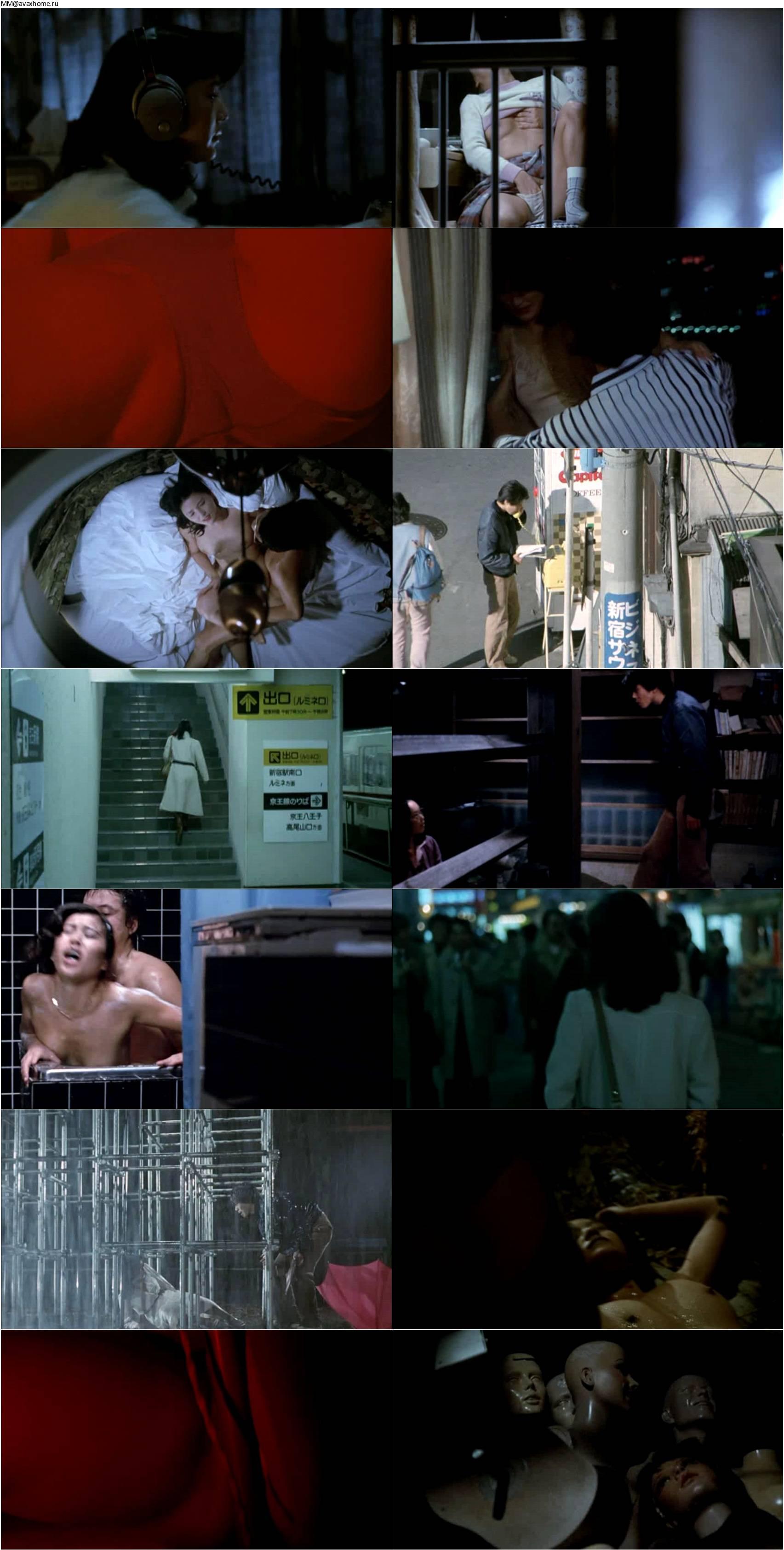 Angel Guts Nami 1979 angel guts: red porno (1981) tenshi no harawata: akai inga