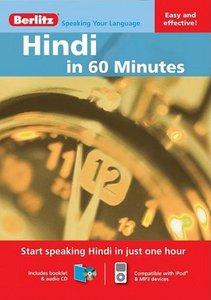 Hindi in 60 Minutes (repost)
