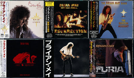 Brian May - Albums & EPs Collection 1992-2000 (5CD) [Japanese Editions] Re-Up