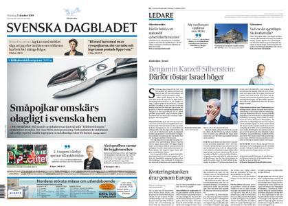 Svenska Dagbladet – 07 oktober 2019